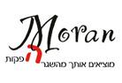 """מורן הרפז הפקות בע""""מ"""